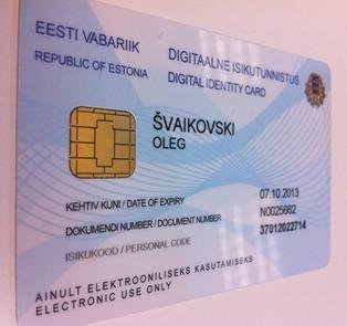 Цифровое удостоверение личности Эстонии
