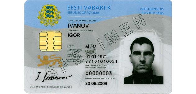 ID-карта Эстонии