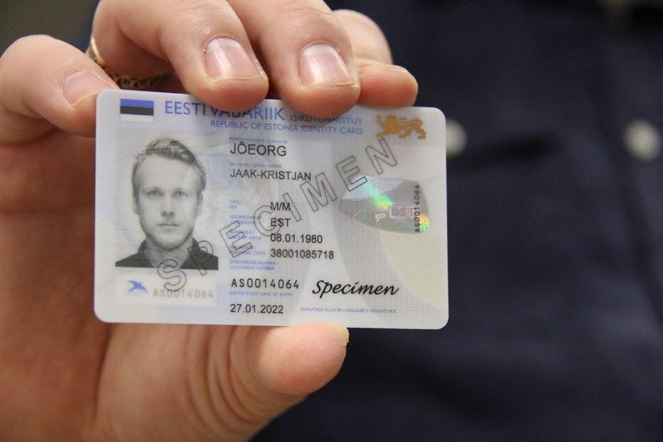 Внутренний паспорт Эстонии