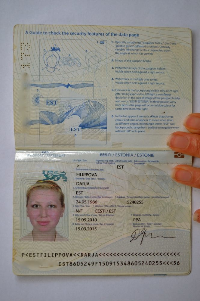 Эстонский паспорт