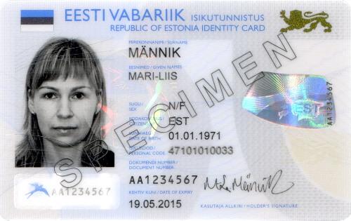 Лицевая сторона ID-карты Эстонии
