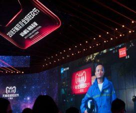 Alibaba (CNBC)