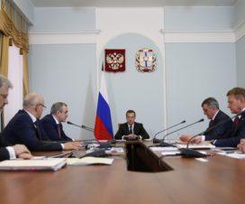 Медведев Правительство ЖКХ