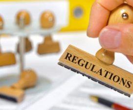 Регулирование