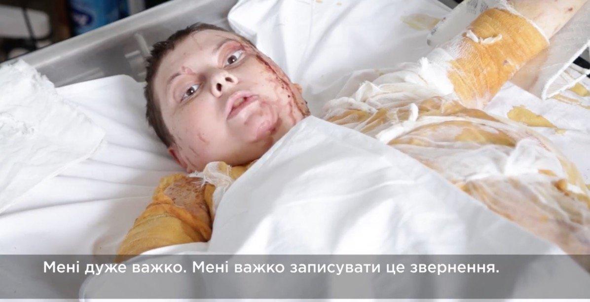 Екатерина Гондзюк