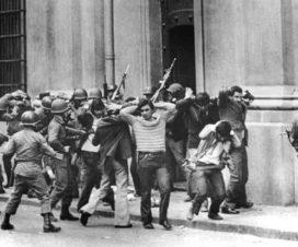 Диктатура Пиночет