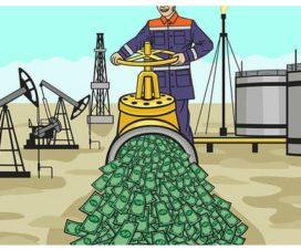 Нефтедоллары