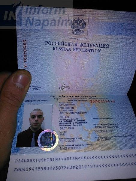 Service passport Russia