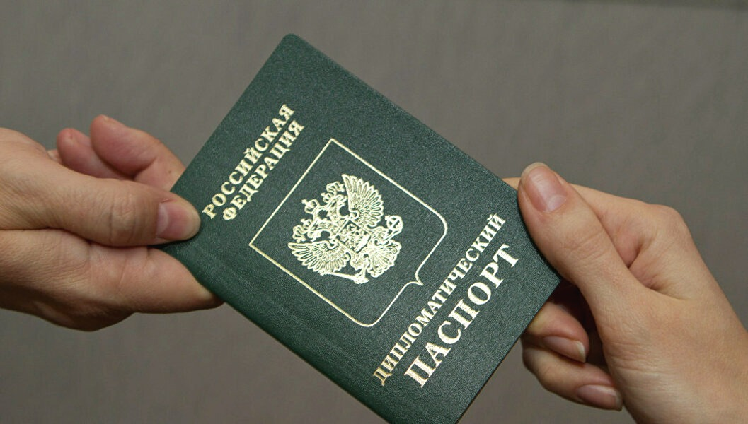Дипломатический паспорт России