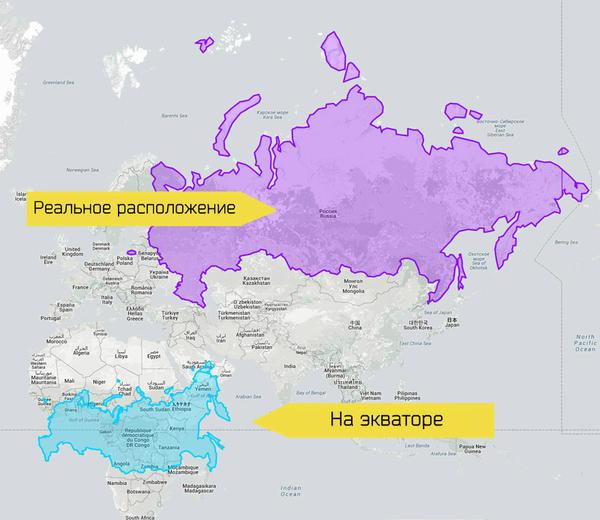 Россия, наложенная на экватор
