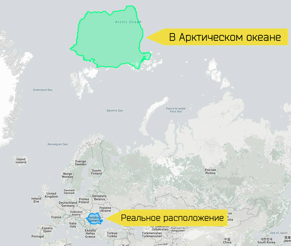Если бы Румыния была островом в Северном Ледовитом океане