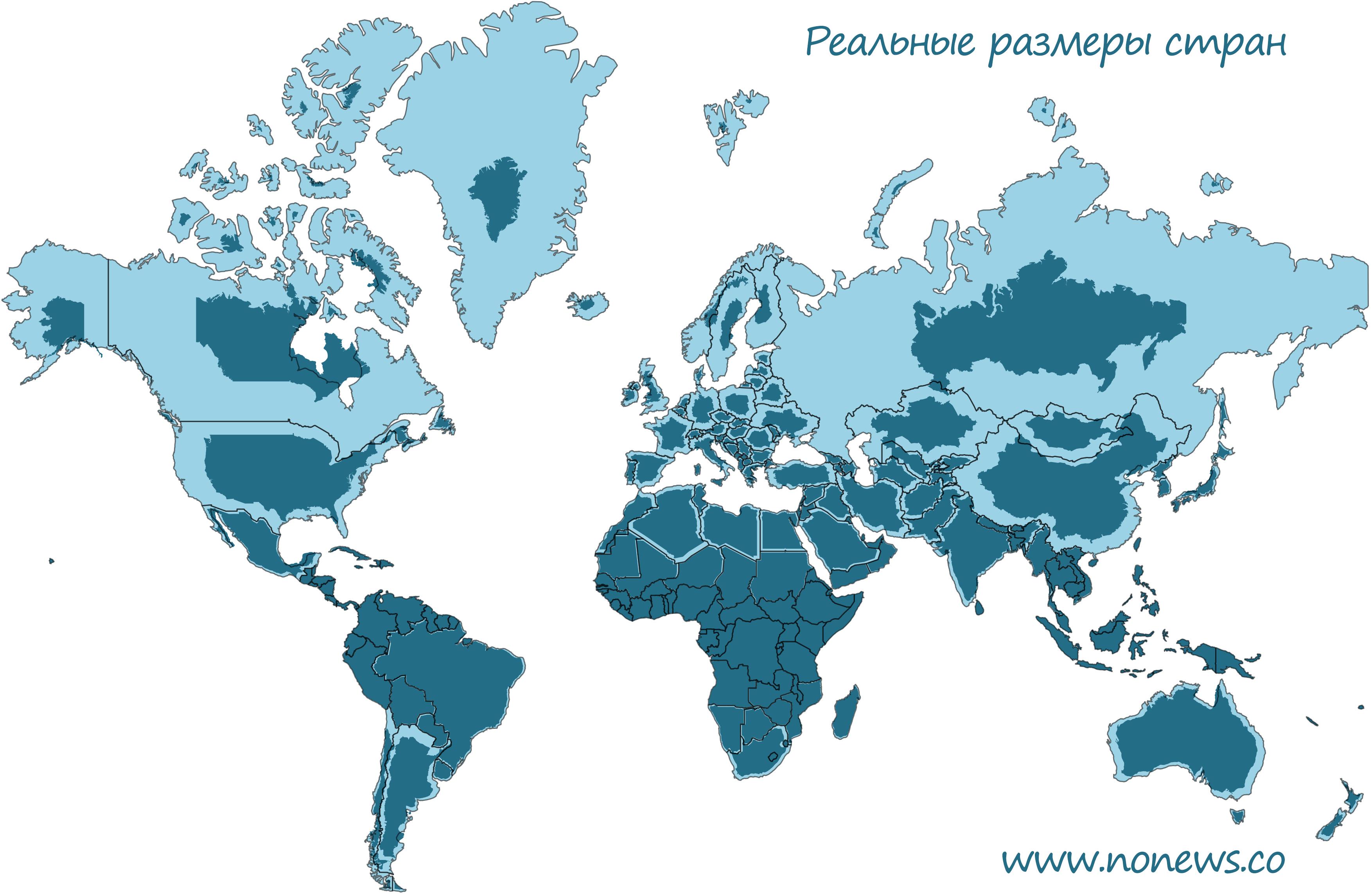 Карта реальных размеров стран