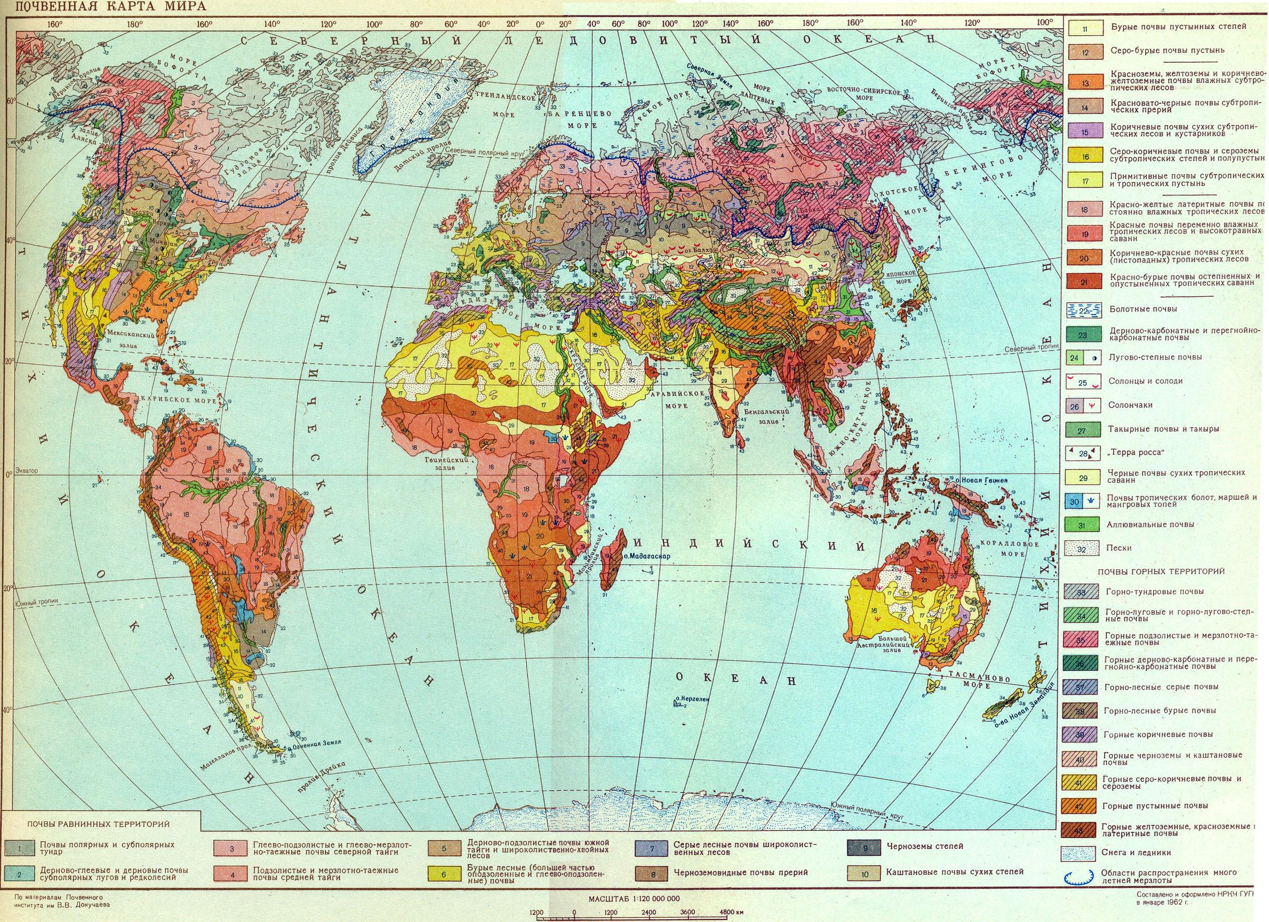 Карта почв на планете
