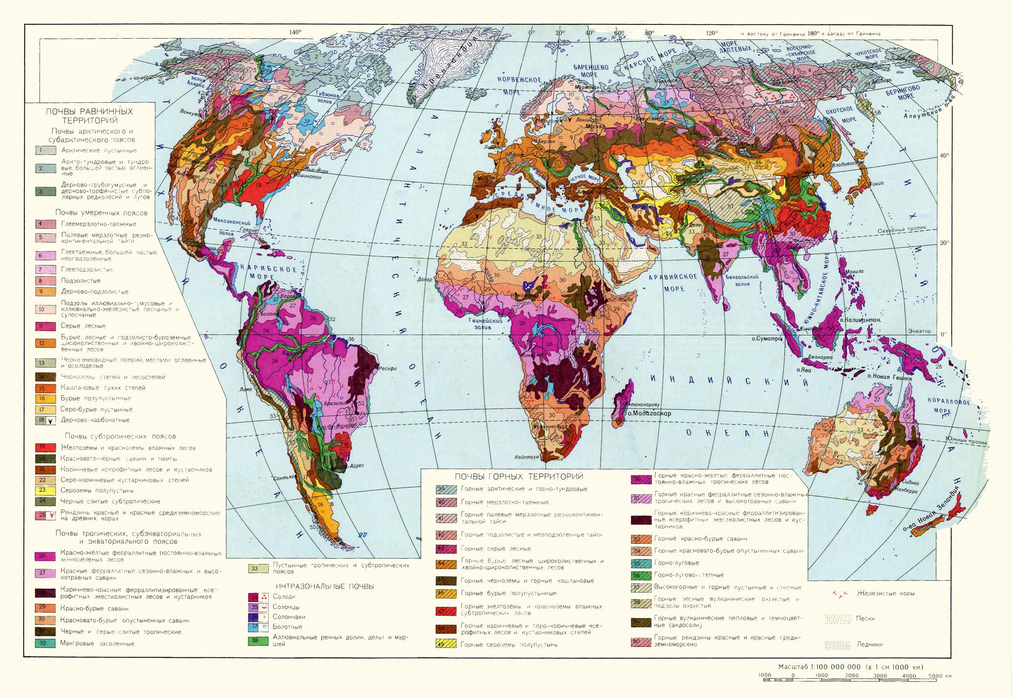 Карта почв Земли