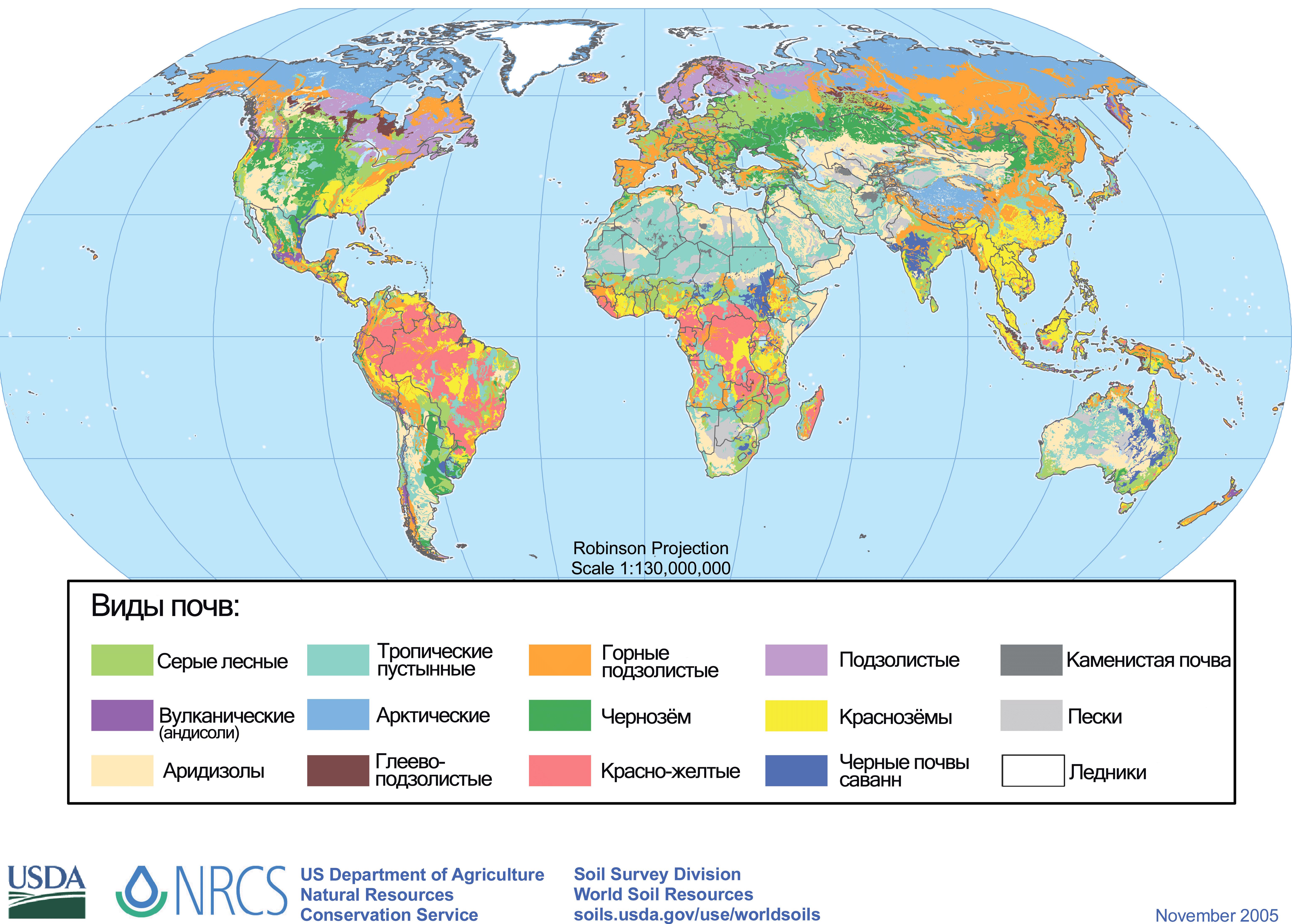 Карта грунтов планеты