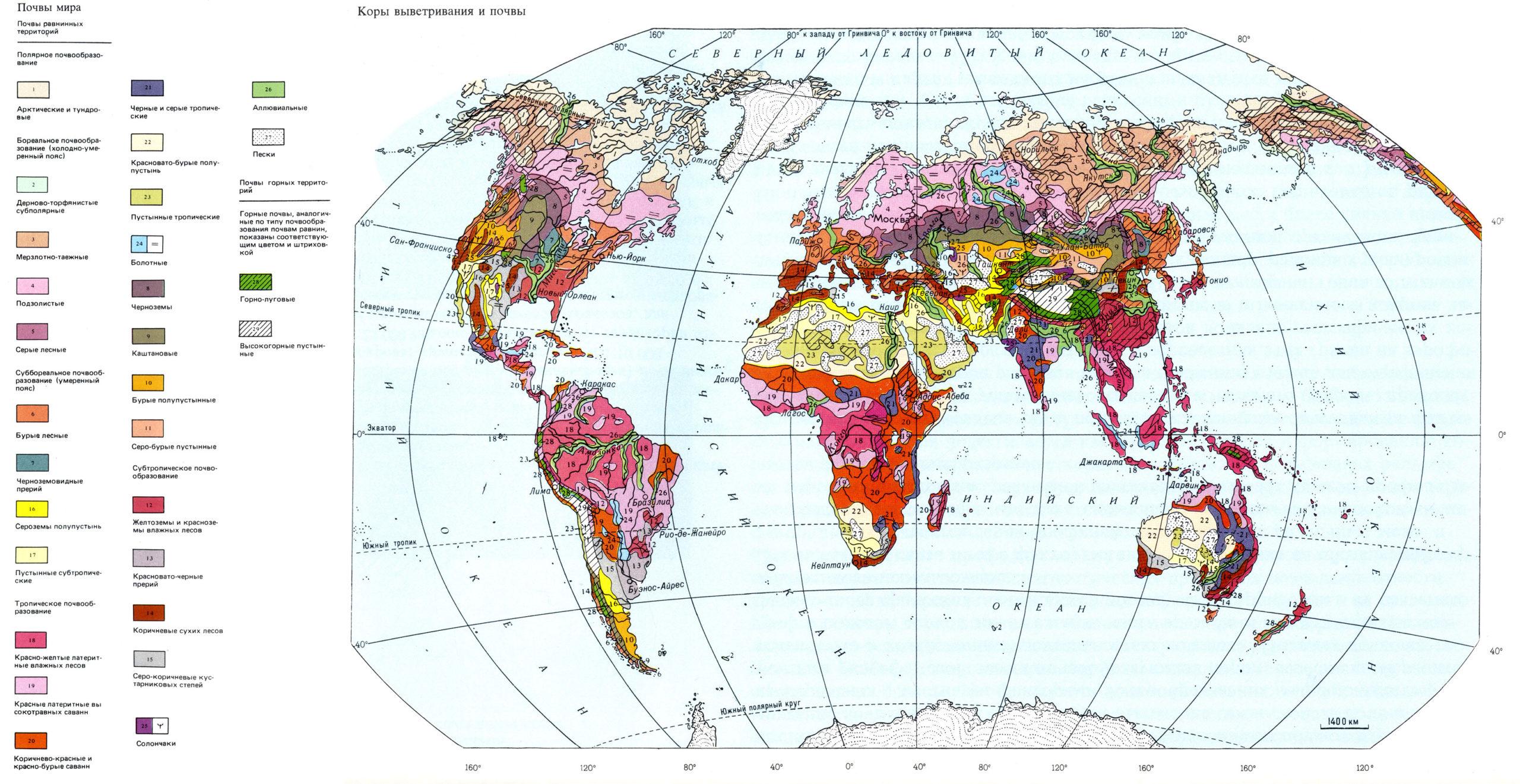 Карта грунтов Земли