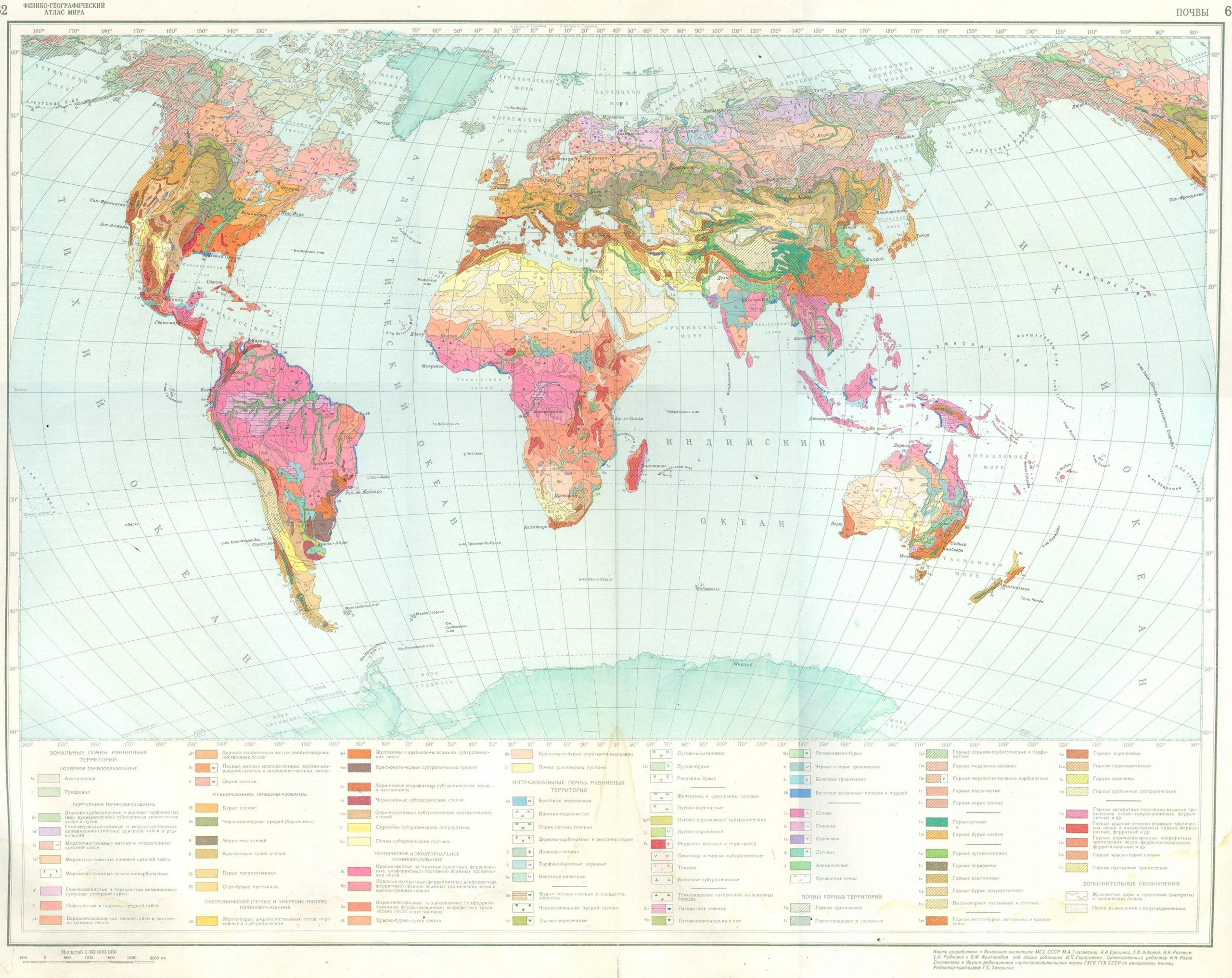 Карта чернозёмов