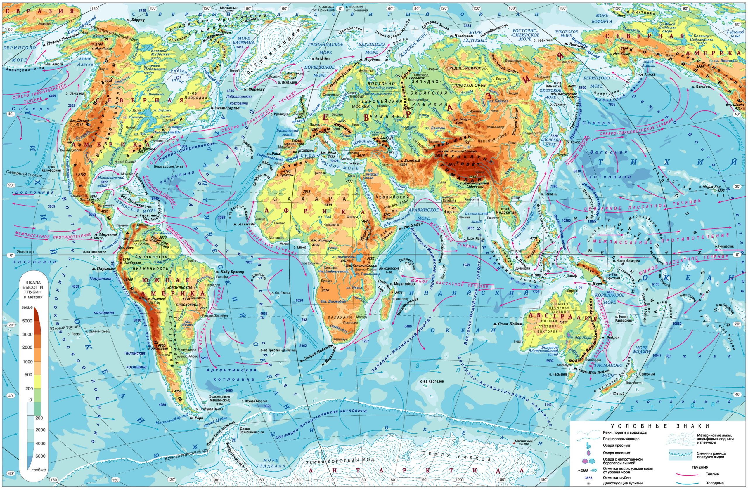 Физическая карта планеты